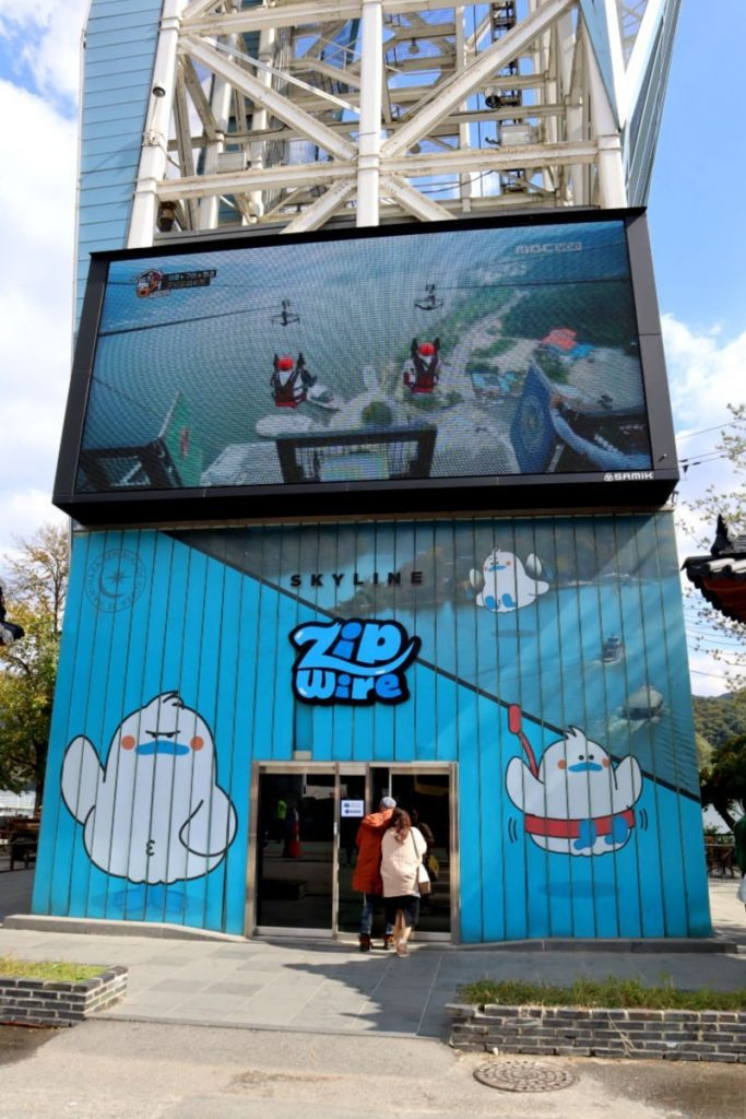 Entrance to the Nami Island Zipline Tower near Seoul